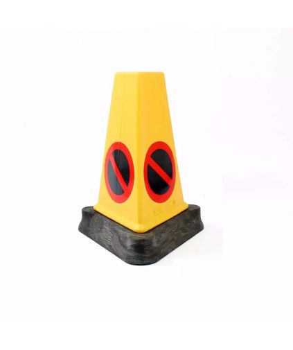 MK5 Regulation Cone